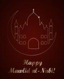 Mawlid Al Nabi, the birthday of the Prophet Muhammad greeting card. Muslim celebration poster, flyer. Vector. Illustration Royalty Free Stock Image