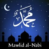 Mawlid al Nabi Stock Images