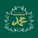 Mawlid Prophet Muhammad.. Mawlid Prophet Muhammad.Islamic greeting card Stock Photo