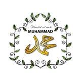 Mawlid Prophet Muhammad.. Mawlid Prophet Muhammad.Islamic greeting card Royalty Free Stock Photo