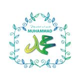 Mawlid Prophet Muhammad.. Mawlid Prophet Muhammad.Islamic greeting card Stock Image