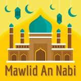 Mawlid um fundo do conceito de Nabi, estilo liso ilustração do vetor