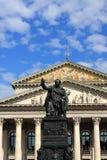 Max-Joseph Platz, Munich Royalty Free Stock Photography