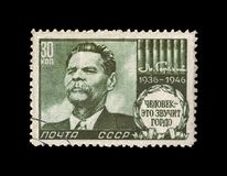 Maxim Gorky aka Alexei Maximovich Peshkov 1868-1936, berömd rysk författare, dramatiker, politiker, USSR, circa 1946, Arkivbild