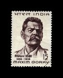 Maxim Gorky (1868-1936), famous Russian writer, India, circa 1968,. INDIA - CIRCA 1968: canceled stamp printed in the India shows Maxim Gorky aka Alexei Stock Images