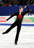Maxim KOVTUN (RUS) Stock Images