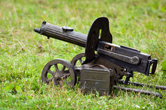 The Maxim machine gun. World War II Russian machine gun Maxim on the grass Stock Image