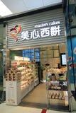 Maxim;s cakes shop in hong kong Stock Image