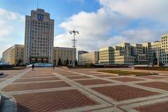 Maxim Tank Belarusian State Pedagogical universitet på självständighetfyrkant i Minsk _ royaltyfri foto