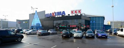Maxima shop center in Vilnius city Ukmerges street Stock Photo