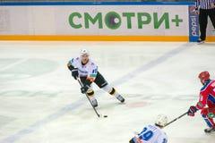Maxime en avant de Trunev (81) Photo stock