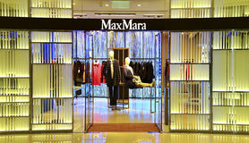 Maxmara boutique Royalty Free Stock Images