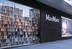Maxmara mody sklep w Chiny Fotografia Royalty Free