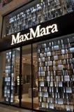 MaxMara store in hangzhou Stock Image