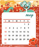 May. Decorative Frame for calendar - May Stock Image