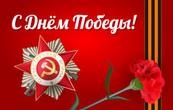 9 may carnation red flower victory day. 9 may, realistic red carnation. Vector illustration banner. Happy Victory Day red star card. Greeting medal with vector illustration