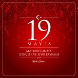 19 May, Commemoration of Ataturk, Youth and Sports Day Turkey celebration card. 19 mayis Ataturk'u anma, genclik ve spor bayrami vector illustration. (19 Vector Illustration
