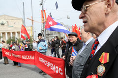 May Day rally in Moscow stock photo