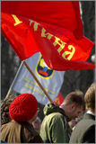 May day in Russia Stock Photo
