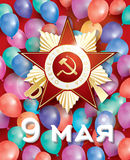 May 9. Greetings Card with Cyrillic Text: 9 May. Vector Illustration. Card for russian holiday victory day with balloons and red star Royalty Free Stock Image