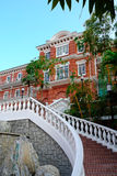 May Hall, University of Hong Kong Royalty Free Stock Photography