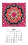 may Kalender für 2018-jähriges auf indischem dekorativem Hintergrund mandala Lizenzfreie Stockfotos