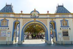 May 25, 2017 Main Gate at Everland, YoungIn city, South Korea Royalty Free Stock Images