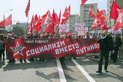 1 May 2018 Moscow S Udaltsov stock image