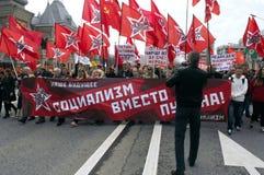 1 May 2018 Moscow S Udaltsov royalty free stock photos
