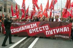 1 May 2018 Moscow S Udaltsov royalty free stock photo