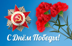 9 may russia carnation red flower victory day. 9 may, bouquet realistic red carnation. Vector illustration blue sky background, banner. Happy Victory Day red royalty free illustration