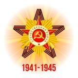 May 9 russian holiday victory card. May 9 russian holiday victory greeting card stock illustration