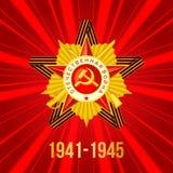 May 9 russian holiday victory card. May 9 russian holiday victory greeting card royalty free illustration