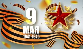 May 9 russian holiday victory day poster with carnations. Russian translation of the inscription May 9 1941-1945. Black. And orange ribbon of St George. Vector stock illustration