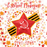 May 9 russian holiday victory day. Stock Images