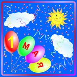 May 1, spring and labourday. Balloons, sun, confetti and colorfu lribbons on the background of the sky, clouds. vector illustration