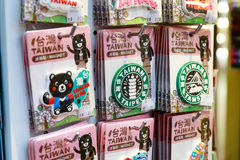 May 24, 2017 Taiwan cute magnetsouvenirs on sale at Ximending Stock Photography
