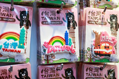 May 24, 2017 Taiwan cute magnetsouvenirs on sale at Ximending Stock Images
