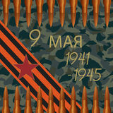 9 may 03. Vector illustration with the inscription in Russian: 9 may. Holiday victory day in Great Patriotic War vector illustration