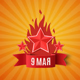 May 9. Victory day background. May 9. Victory day background with red ribbon, fire and three stars. Template for greeting card, poster or brochure. Vector Stock Images