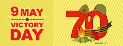 9 May. Victory day. Banner. 9 May.  Victory day. Banner Royalty Free Stock Photos