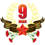 May 9 Victory Day greeting icon Stock Images