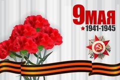 9 may Victory day holiday banner star. Big set 9 May Victory Day Win. Order Gear War. Winner Great war 1941-1945. Vector realistic carnation illustration. Saint Royalty Free Stock Photo