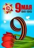 9 may Victory day holiday banner star. 9 May Victory Day Win. Order Gear War. Winner Great war 1941-1945. Vector realistic sign illustration. Saint George Stock Photography
