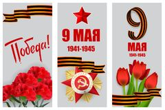 9 may Victory day holiday banner star. 9 May Victory Day Win. Order Gear War. Winner Great war 1941-1945. Vector realistic carnation tulip illustration. Saint Stock Photo