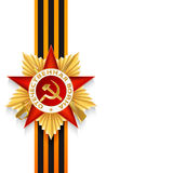 May 9 Victory Day Medal of St. George Ribbon Award Stock Photography