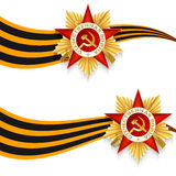 May 9 Victory Day Medal of St. George Ribbon Award Stock Images