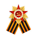 May 9 Victory Day Medal of St. Stock Photo