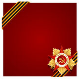 May 9 Victory Day Medal of St. George Ribbon Award Royalty Free Stock Images