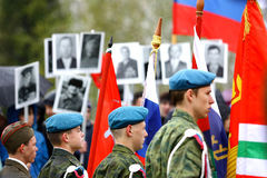 May 9. Victory day parade honoring veterans, joy and sorrow, sadness and tragedy Stock Image